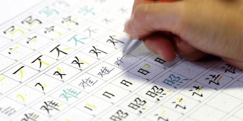 viết tiếng Trung